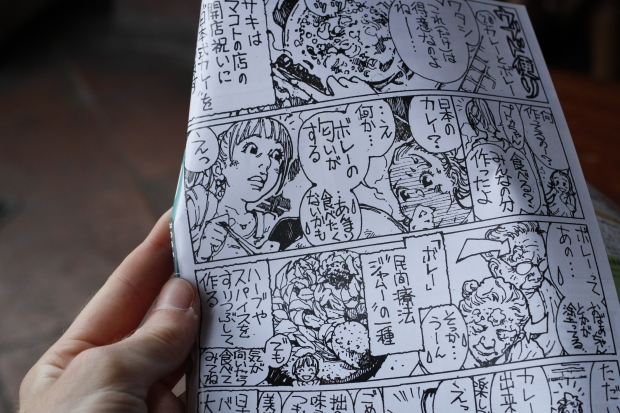 Cute asian cartoons in a local newspaper