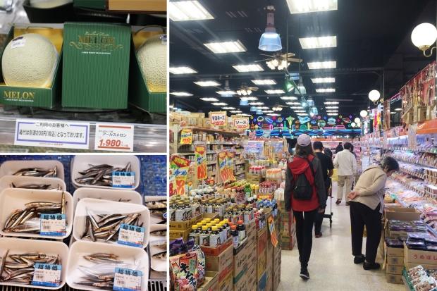 supermarketosaka